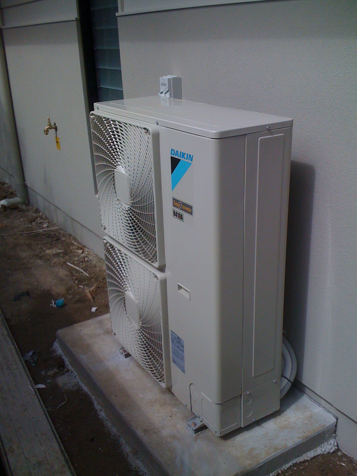 daikin air conditioner air conditioning brisbane airtime air conditioning. Black Bedroom Furniture Sets. Home Design Ideas