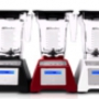 Blendtec HP3A Blender - 2qt Jug