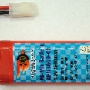 7.2V 2100MAH Tamiya NiMh Battery