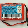6V 1500mah Hump Pack Receiver Battery