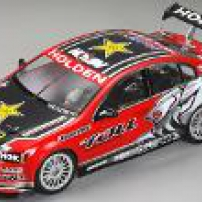 GARTH TANDER R/C PETROL